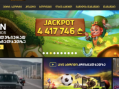gvc delivers expanded casino suite for crystalbet georgia