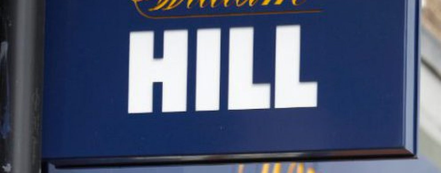 charlotte emery lands key digital role at william hill