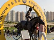 betfair australia to launch exchange on hong kong racing