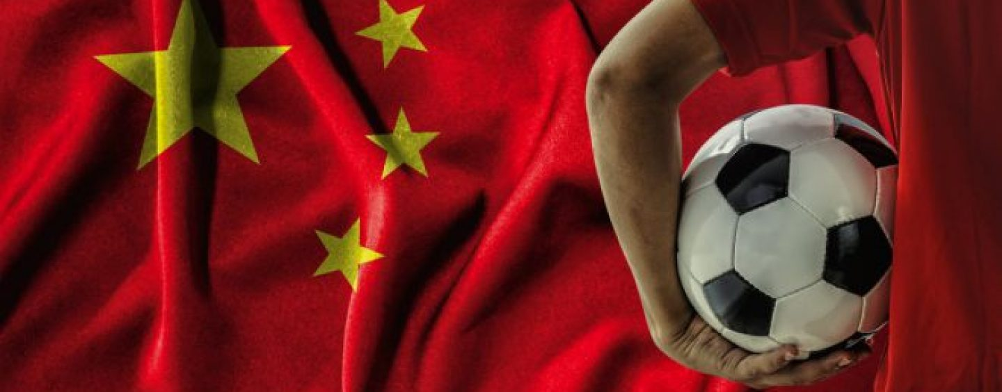 insidersport on the ball china to host 2021 fifa club world cup