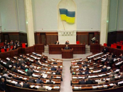 ukraine rada to review unclear tax frameworks